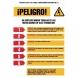 Señal requisitos previos alta tension pvc 300x400x0,3mm NORMALUZ